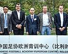 """Foto: Le Standard et la Chine officialisent : """"Voir un jour un Chinois au Standard"""""""